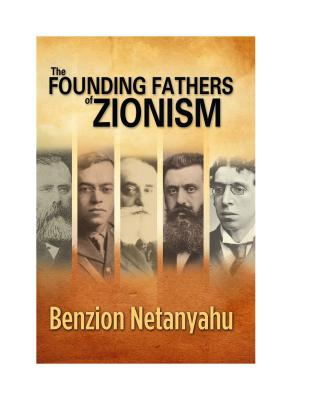 The Founding Fathers of Zionism Cover