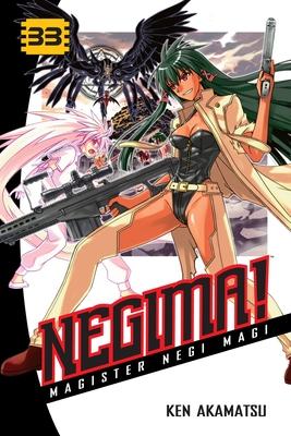 Negima!, Volume 33 Cover