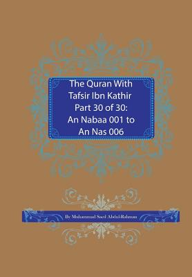 The Quran With Tafsir Ibn Kathir Part 30 of 30: An Nabaa 001 To An Nas 006 Cover Image
