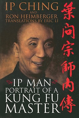 IP Man: Portrait of a Kung Fu Master Cover Image
