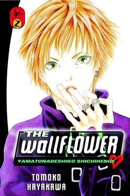 Cover for The Wallflower 2