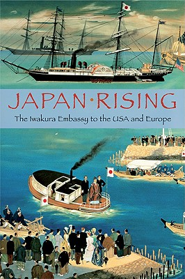 Japan Rising Cover Image