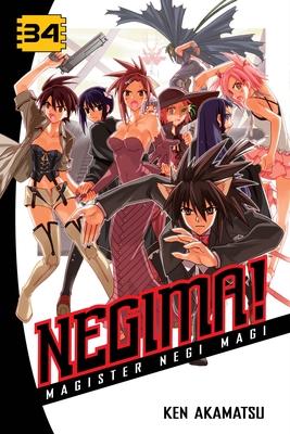 Negima!, Volume 34 Cover