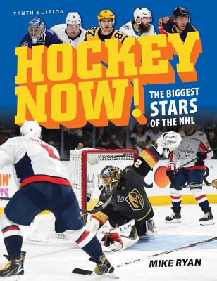 Hockey Now!: The Biggest Stars of the NHL Cover Image