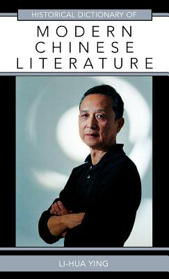 Historical Dictionary of Modern Chinese Literature (Historical Dictionaries of Literature and the Arts #35) Cover Image