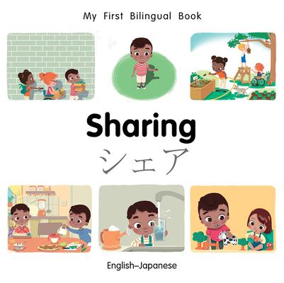 My First Bilingual Book–Sharing (English–Japanese) (Board book