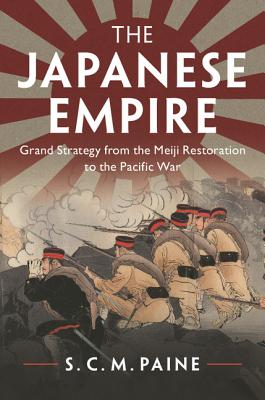 The Japanese Empire Cover Image