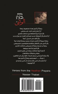 Verses from the Heathen Prayers Cover Image