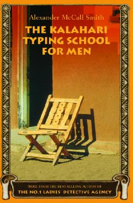 The Kalahari Typing School for Men Cover