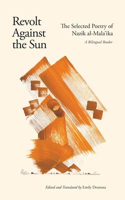 Cover for Revolt Against the Sun