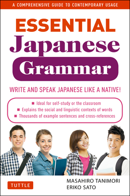 Essential Japanese Grammar: A Comprehensive Guide to Contemporary Usage: Learn Japanese Grammar and Vocabulary Quickly and Effectively Cover Image