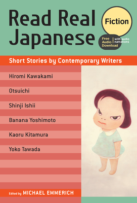 Read Real Japanese Fiction: Short Stories by Contemporary Writers (free audio download) Cover Image