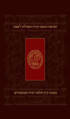 Shabbat Humash, Nusah Amsterdam Sepharadim Cover Image