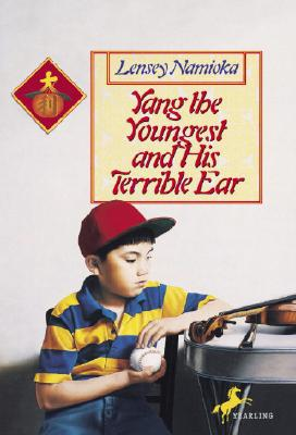 Yang the Youngest and His Terrible Ear Cover