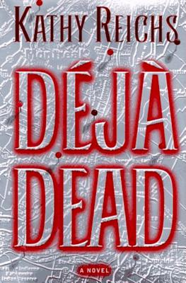 Deja Dead Cover