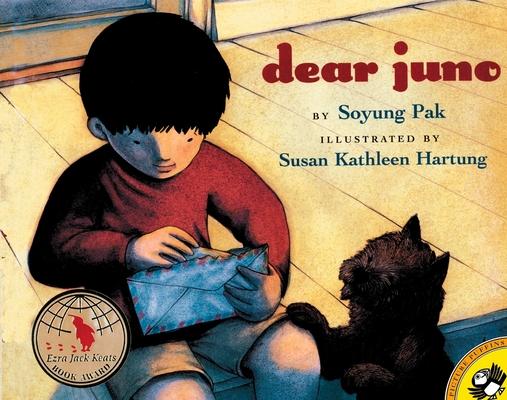 Dear Juno Cover Image