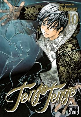 Tenjo Tenge, Volume 10 Cover