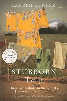 Stubborn Twig Cover