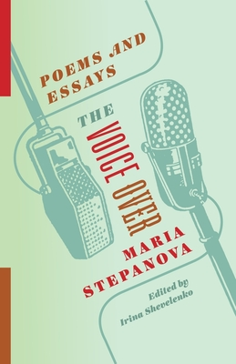 The Voice Over: Poems and Essays (Russian Library) Cover Image