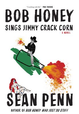 Bob Honey Sings Jimmy Crack Corn Cover Image
