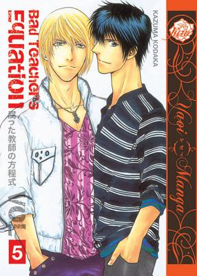 Bad Teacher's Equation, Volume 5 Cover