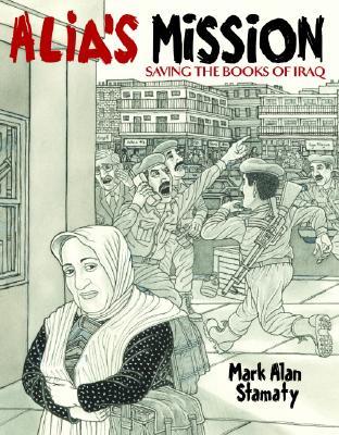 Alia's Mission Cover