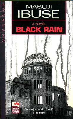 Black Rain Cover Image