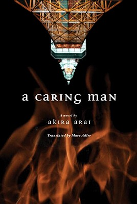 A Caring Man Cover