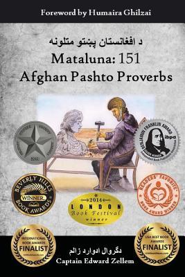 Mataluna Cover
