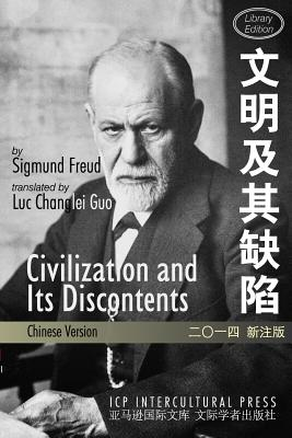 Civilization and Its Discontents: Library Edition Cover Image