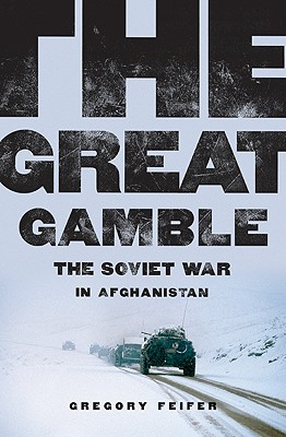 The Great Gamble Cover