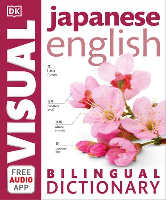 Japanese-English Bilingual Visual Dictionary Cover Image