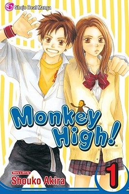 Monkey High!, Volume 1 Cover