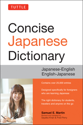 Cover for Tuttle Concise Japanese Dictionary