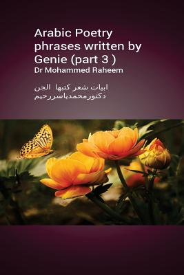 Arabic Poetry Phrases Written by Genie (Part 3) Cover Image