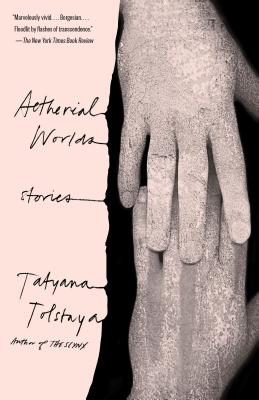 Cover for Aetherial Worlds
