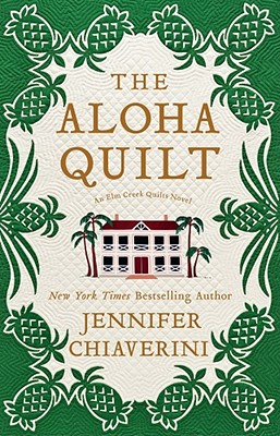 The Aloha Quilt Cover