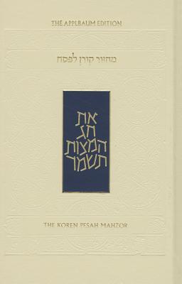 Cover for The Koren Sacks Pesah Mahzor