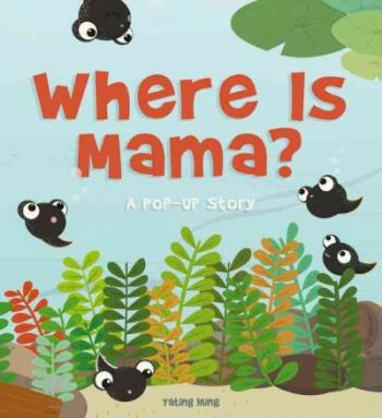 Where Is Mama? Cover