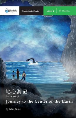 Journey to the Center of the Earth: Mandarin Companion Graded Readers Level 2 Cover Image