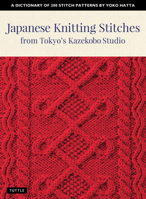 Japanese Knitting Stitches from Tokyo's Kazekobo Studio: A Dictionary of 200 Stitch Patterns by Yoko Hatta Cover Image
