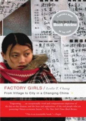 Factory Girls: From Village to City in a Changing China Cover Image