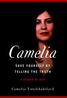 Camelia Cover