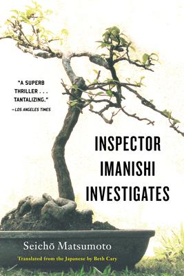 Inspector Imanishi Investigates (Soho Crime) Cover Image