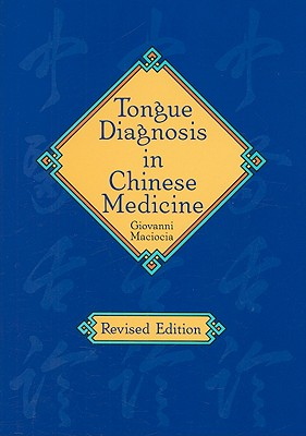 Tongue Diagnosis in Chinese Medicine Cover Image