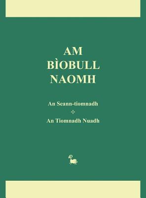 Am Biobull Naomh Cover Image