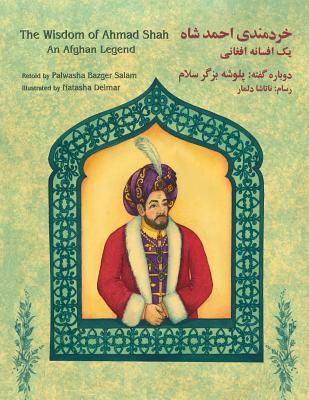 The Wisdom of Ahmad Shah: An Afghan Legend: English-Dari Edition (Hoopoe Teaching-Stories) Cover Image