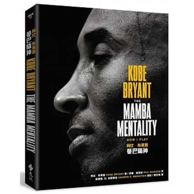 The Mamba Mentality Cover Image