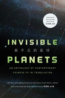 Invisible Planets: Contemporary Chinese Science Fiction in Translation Cover Image