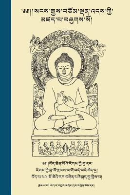 The Life of Buddha in Colloquial Tibetan: སངས་རྒྱས་བཅོམ་ལ Cover Image